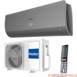 Кондиционер Haier AS50S2SF1FA-BC / 1U50S2SM1FA