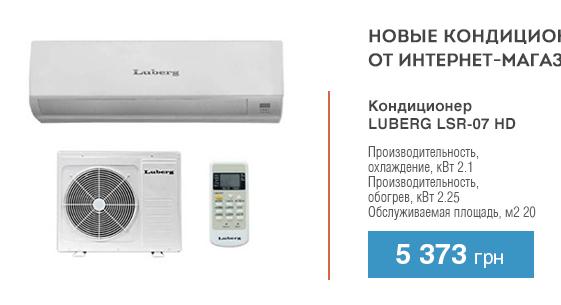 aa3825165cb9 Новости - Евротехника — интернет магазин бытовой техники - Новые ...